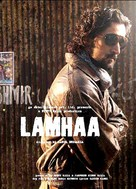 Lamhaa - Indian Movie Poster (xs thumbnail)