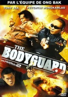 The Bodyguard 2 - French Movie Cover (xs thumbnail)