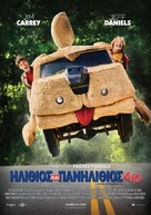 Dumb and Dumber To - Greek Movie Poster (xs thumbnail)