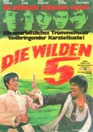 Ng foo jeung - German Movie Poster (xs thumbnail)
