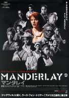 Manderlay - Japanese Movie Poster (xs thumbnail)