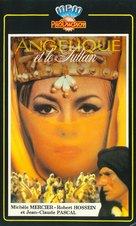 Angélique et le sultan - French VHS cover (xs thumbnail)