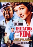 Imitation of Life - Spanish Movie Cover (xs thumbnail)