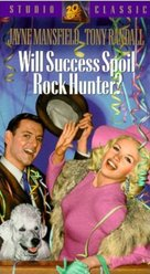 Will Success Spoil Rock Hunter? - VHS cover (xs thumbnail)