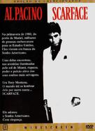 Scarface - Brazilian DVD movie cover (xs thumbnail)