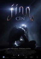 Jinn - Turkish Movie Poster (xs thumbnail)
