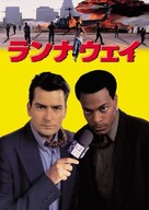 Money Talks - Japanese DVD cover (xs thumbnail)