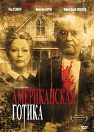 American Gothic - Russian DVD cover (xs thumbnail)