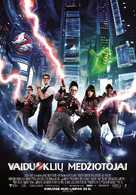 Ghostbusters - Lithuanian Movie Poster (xs thumbnail)