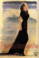 Humoresque - Italian Movie Poster (xs thumbnail)