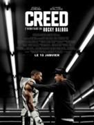 Creed - French Movie Poster (xs thumbnail)