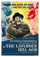 The Lavender Hill Mob - British Movie Poster (xs thumbnail)