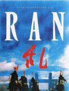 Ran - Turkish Movie Cover (xs thumbnail)