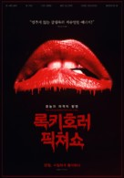 The Rocky Horror Picture Show - South Korean Movie Poster (xs thumbnail)