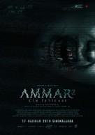 Ammar 2: Cin Istilasi - Turkish Movie Poster (xs thumbnail)