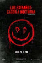The Strangers: Prey at Night - Ecuadorian Movie Poster (xs thumbnail)