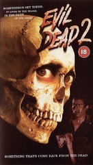 Evil Dead II - British VHS cover (xs thumbnail)
