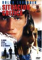 Storm Catcher - Argentinian DVD movie cover (xs thumbnail)