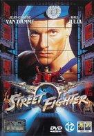 Street Fighter - Dutch DVD cover (xs thumbnail)