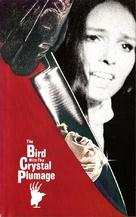 L'uccello dalle piume di cristallo - VHS cover (xs thumbnail)