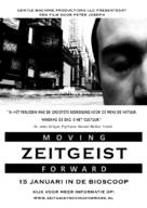 Zeitgeist: Moving Forward - Dutch Movie Poster (xs thumbnail)