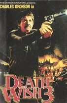 Death Wish 3 - Turkish VHS movie cover (xs thumbnail)