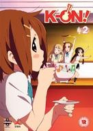 """Keion!"" - British DVD cover (xs thumbnail)"