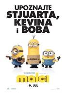 Minions - Serbian Movie Poster (xs thumbnail)