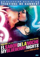 My Blueberry Nights - Uruguayan Movie Poster (xs thumbnail)