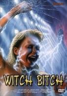 Death Spa - German DVD cover (xs thumbnail)