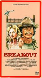 Breakout - VHS cover (xs thumbnail)