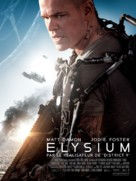 Elysium - French Movie Poster (xs thumbnail)