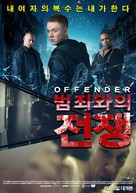 Offender - South Korean Movie Poster (xs thumbnail)