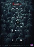 Bao xue jiang zhi - French Movie Poster (xs thumbnail)
