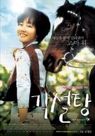 Sugar Cube - South Korean Movie Poster (xs thumbnail)