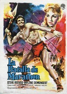 La battaglia di Maratona - Spanish Movie Poster (xs thumbnail)