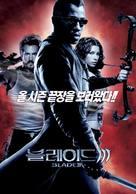 Blade: Trinity - South Korean Movie Poster (xs thumbnail)