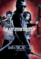 Blade: Trinity - South Korean Movie Poster (xs thumbnail)