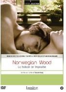Noruwei no mori - Belgian DVD cover (xs thumbnail)