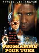 Virtuosity - French DVD movie cover (xs thumbnail)