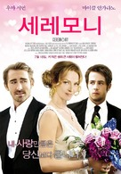 Ceremony - South Korean Movie Poster (xs thumbnail)