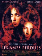 Lost Souls - French Movie Poster (xs thumbnail)