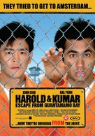 Harold & Kumar Escape from Guantanamo Bay - Dutch DVD movie cover (xs thumbnail)