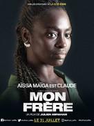 Mon frère - French Movie Poster (xs thumbnail)