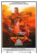 Star Trek: The Wrath Of Khan - Spanish Movie Poster (xs thumbnail)