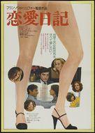 L'homme qui aimait les femmes - Japanese Movie Poster (xs thumbnail)