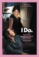 Prête-moi ta main - Australian Movie Poster (xs thumbnail)