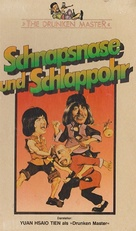 Guai zhao ruan pi she - German VHS cover (xs thumbnail)