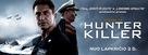 Hunter Killer - Lithuanian poster (xs thumbnail)