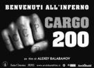 Gruz 200 - Italian Movie Poster (xs thumbnail)